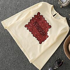 tanie Odzież dla dziewczynek-Dzieci Dla dziewczynek Podstawowy Codzienny Solidne kolory / Nadruk Długi rękaw Regularny Poliester T-shirt Beżowy 100