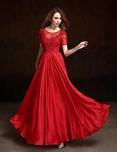 Γραμμή Α Illusion Seckline Μακρύ Σαρμέζ Χορός Αποφοίτησης Επίσημο Βραδινό Φόρεμα με Χάντρες Διακοσμητικά Επιράμματα Κρυστάλλινη