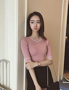 billige Kvinde toppe-Dame Gade Pullover - Stribet