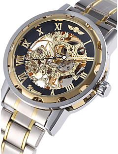 お買い得  有名ブランド腕時計-WINNER 男性用 リストウォッチ / 機械式時計 透かし加工 ステンレス バンド ぜいたく シルバー / 自動巻き