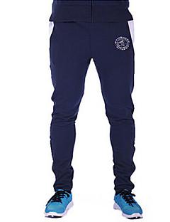 0c99bf2b77 Homens Calças de Corrida Azul Escuro Cinzento   1 Esportes Sólido Calças  Exercício e Atividade Física Esportes Relaxantes Corrida Roupas Esportivas  ...