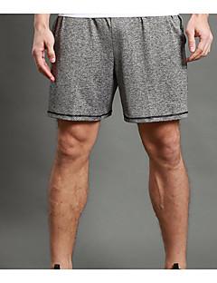 WOSAWE Heren Hardloopshorts met split Hardloopshorts Fitness, Running & Yoga Sneldrogend Ademend Short/Broekje Kleding Onderlichaam voor