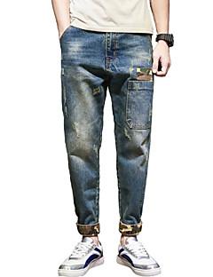 Pánské Šik ven Jednoduchý Mikro elastické Upnuté Džíny Kalhoty Harémové Mid Rise Jednobarevné