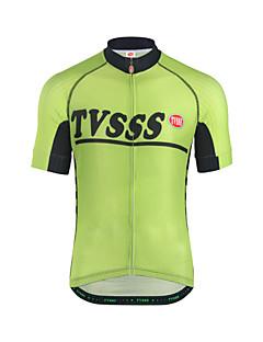 billige Sykkelklær-Herre Kortermet Sykkeljersey - Grønn Sykkel Jersey