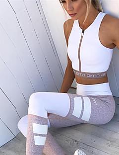 abordables -Femme Collants de Course Respirabilité Léger Collants Yoga Course Exercice & Fitness Serré Blanc S M L