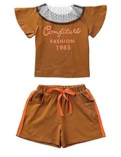 billige Tøjsæt til piger-Børn Pige Blå & Hvid Ensfarvet Kortærmet Tøjsæt