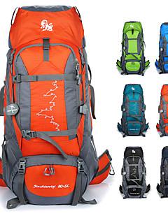 billiga Ryggsäckar och väskor-80+5 L Ryggsäckar / Ryggsäck - 3D Tablett Utomhus Camping, Resor Silikon Grön, Blå, Mörk Marin
