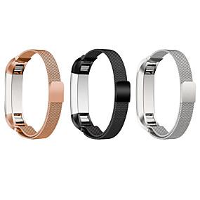 זול להקות Smartwatch-צפו בנד ל Fitbit Alta פיטביט לולאה בסגנון מילאנו מתכת / מתכת אל חלד רצועת יד לספורט