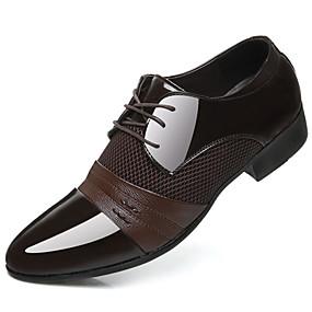 voordelige Wijdere maten schoenen-Heren Formele Schoenen PU Lente Zakelijk Oxfords Zwart / Bruin