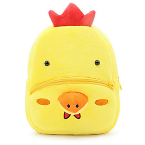 cheap Preschool Backpacks-Boys' / Girls' Bags Synthetic School Bag Zipper Animal Yellow
