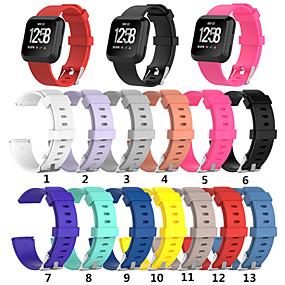povoljno Oprema za pametni sat-Pogledajte Band za Fitbit Versa / Fitbit Versa Lite Fitbit Sportski remen Silikon Traka za ruku