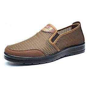 baratos Sapatilhas e Mocassins Masculinos-Homens Sapatos Confortáveis Com Transparência Verão Mocassins e Slip-Ons Azul / Café