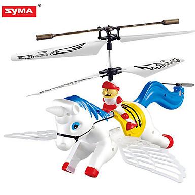 povoljno Novost rc igračke-Syma s2 3CH daljinski upravljač RC helikopter Pegasus sa žiro djecu darovima