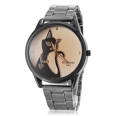 Women's Quartz Wrist Watch / Casual Watch PU Band Dress Watch Cat Fashion Brown