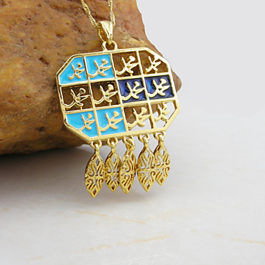 18K Golden Plated Allah Muslim Islamic Hollow Out Pendant Necklace