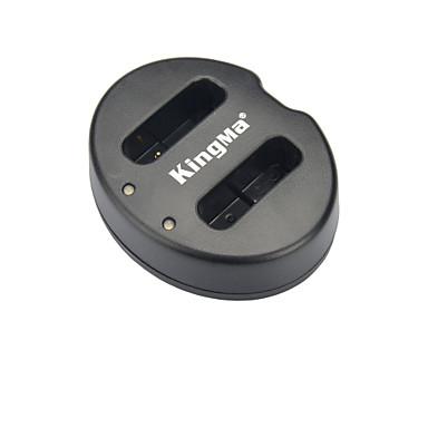 KingMa® Dual Slot USB Battery Charger for Canon NB-12L Battery for LEGRIA mini X Powershot G1X Mark N100 Camera-Black