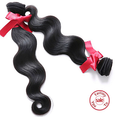 EVET Body Wave Malaysian Virgin Hair Extensions Body Wave Unprocessed Human Hair Bundles Natural Black 2pc/lot 8