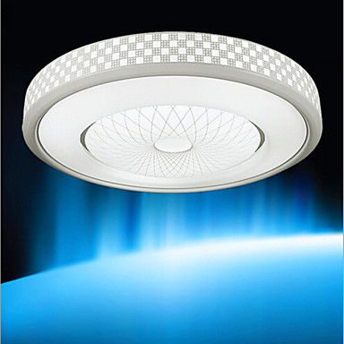 Warm Atmosphere Of Modern Simple Light Control Room Lights Remote Control Room