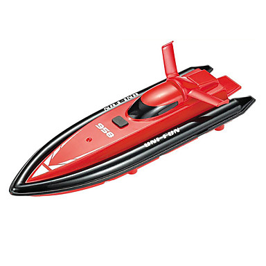 RC סירה H126 2pcs ערוצים ק