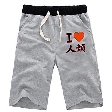 בהשראה אני אוהב מכנסי הכותנה הטהורים של בני קוספליי ימי מין אנושי