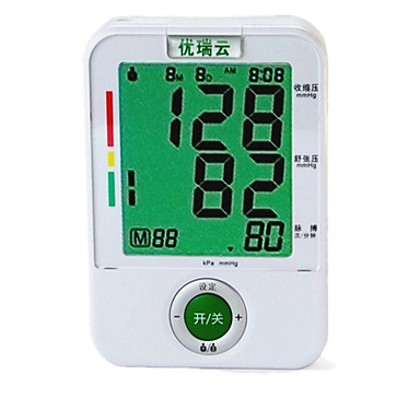 excellent zuiun Draadloos Others Household upper arm blood pressure measuring instrument automatic intelligent pressure Ivoor