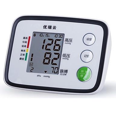 저렴한 건강관리-ydy u80e 전자 혈압계 완전 자동 지능형 압력 측정 주도