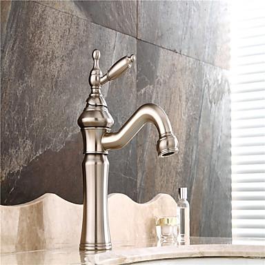 americano centerset padrão único lidar com um buraco em níquel escovado torneira pia do banheiro