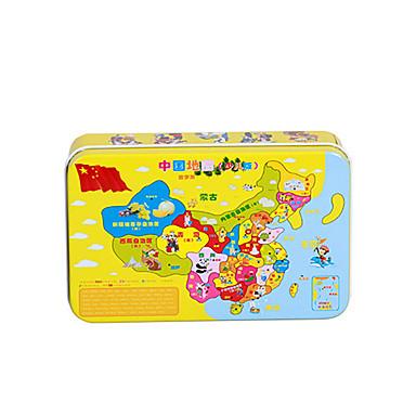 知育玩具 ジグソーパズル ウッドパズル おもちゃ 方形 ノベルティ柄 男の子 女の子 60 小品