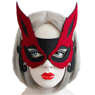 voordelige Maskers voor de feestdagen-Halloweenmaskers Carnavalsmaskers Leder Pluche Creatief Cool Horrorthema Volwassenen