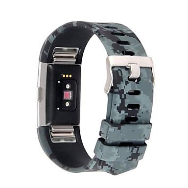 Klokkerem til Fitbit Charge 2 Fitbit Sportsrem / Klassisk spenne Silikon Håndleddsrem