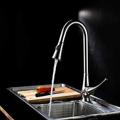 Kitchen Faucet - Nykyaikainen Harjattu nikkeli Ulosvedettävä / pull-down Integroitu