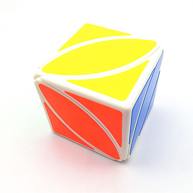 Rubik's Cube Ivy Cube 2*2*2 Smooth Speed Cube Magic Cube Puzzle Cube Smooth Sticker Education Gift Unisex