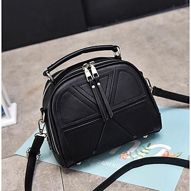 Women Shoulder Bag PU All Seasons Casual Outdoor Round Zipper Black Gray Brown