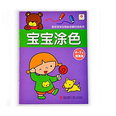 voordelige tekening Speeltjes-Kunst & Tekenspeelgoed Rechthoekig Verf DHZ Klassiek Kinderen