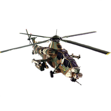 3D Puzzles Paper Model Model Building Kit Helicopter DIY Hard Card Paper Classic Helicopter Kid's Boys' Unisex Gift