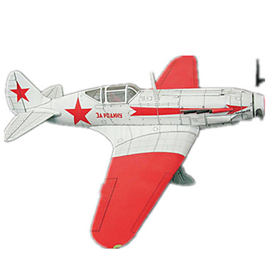 3D Puzzles Paper Model Model Building Kits Toys Square Plane / Aircraft DIY Hard Card Paper Not Specified Pieces