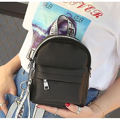 Women's Bags Nylon Backpack for Casual All Seasons White Purple Yellow