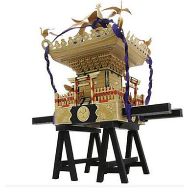 Quebra-Cabeças 3D Maquetes de Papel Artesanato de Papel Brinquedos de Montar Quadrada 3D Faça Você Mesmo Clássico Estilo Chinês Unisexo