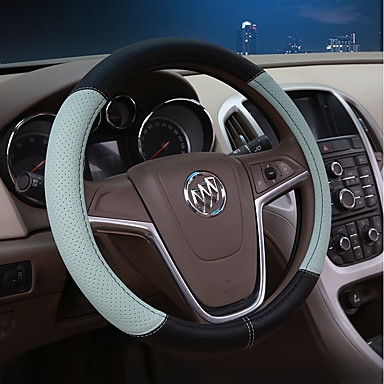 cheap Steering Wheel Covers-Steering Wheel Covers Leather 38cm Pink / Purple / Yellow For Buick Excelle / Excelle 15N / Excelle 18T All years