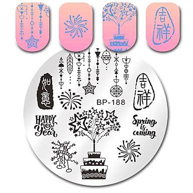 Nail Stamping Tool Template Nail Art Design Chic & Modern / Fashion Daily