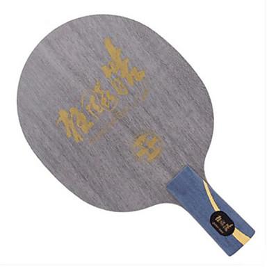 DHS® Hurricane Hao CS Ping Pang/מחבטי טניס שולחן עץ סיבי פחמן גוּמִי ידית קצרה פצעונים