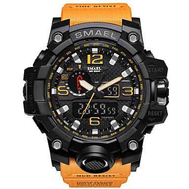 4b9c34653 رخيصةأون ساعات رجالية-SMAEL رجالي ساعة رياضية ساعة عسكرية ساعه اسورة رقمي  جلد اصطناعي أسود