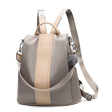hesapli Çantalar-Kadın's Çantalar PU Okul Çantası Tek Renk için Günlük / Ofis ve Kariyer Sonbahar Siyah / Sarı / Haki