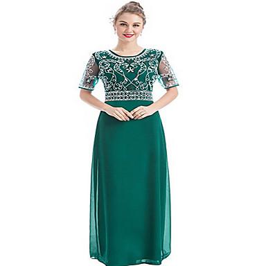 ราคาถูก สินค้ามาใหม่-สำหรับผู้หญิง สวิง แต่งตัว - ปัก, สีพื้น ขนาดใหญ่