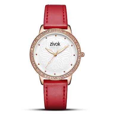baratos Relógios Senhora-Mulheres relógio mecânico Quartzo Impermeável Analógico Casual - Branco Amarelo Vermelho