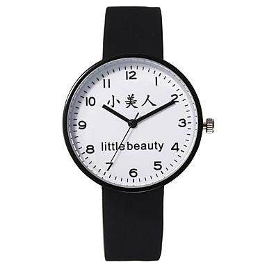 baratos Relógios Homem-Mulheres Relógios de Quartzo Fashion Preta Branco Azul Piscina Silicone Chinês Quartzo Preto Branco Rosa Adorável 30 m 1 Pça. Analógico Um ano Ciclo de Vida da Bateria