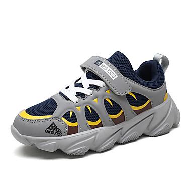 baratos Sapatos de Criança-Para Meninos Com Transparência / Couro Ecológico Tênis Big Kids (7 anos +) Conforto Corrida Preto / Bege / Cinzento Outono