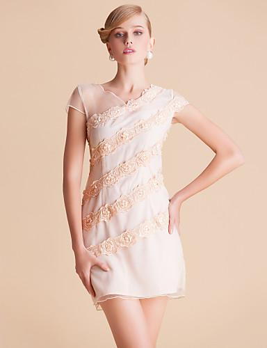 TS Layered Lace Ruffle Slim Dress