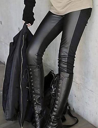 moda Slim pantaloni de piele pentru femei pu
