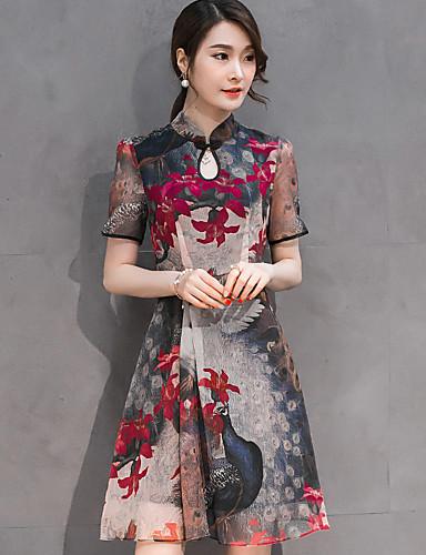 Damen Niedlich A-Linie Kleid Blumen Knielang